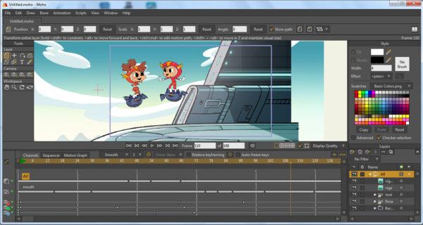Moho Pro 12 screenshot